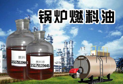 广东公路沥青搅拌站专用重油锅炉燃料油型拌合站专用