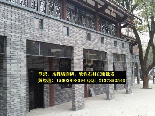 广西贺州墙体环保劈开砖,新型软性瓷砖厂家