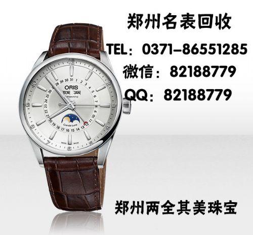 新郑豪雅手机回收价格 郑州回收二手真力时手表公司