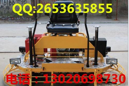 庆安牌混凝土抹光机 厂家直销双盘汽油抹光机 驾驶室抹光机