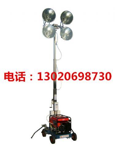 球形移动照明车|球形照明车是用于各种室内、外工作场所