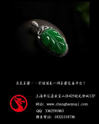 长昊玉器:翡翠的中国文化内涵