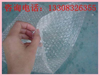 重庆气泡袋 气泡膜垫片