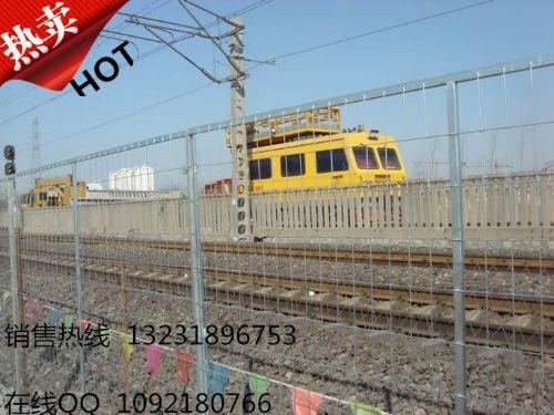 铁路护栏网厂家价格13231896753