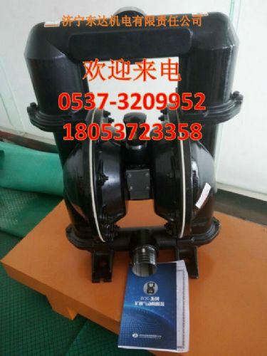 供应济宁东达BQG350/0.2气动隔膜泵