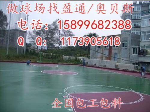 乃东琼结室内专业硅pu篮球场,室内运动地胶地板