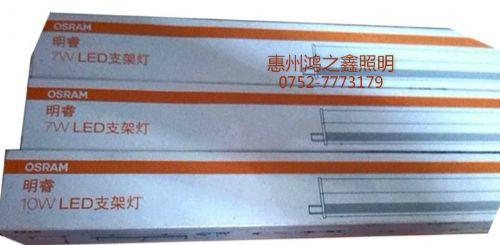 欧司朗T5支架灯管LED 明睿一体化14W白色条形亮化灯品牌