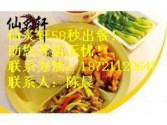 中式快餐加盟速食快餐加盟饭盒快餐加盟让你猴年猴翻天