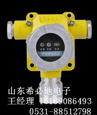 江西、河北、河南氨气浓度检测仪