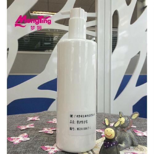 广州防护乳OEM|防护乳生产加工|广州梦婷|防护乳加工厂