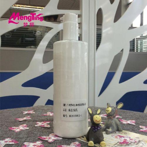 广州洁面乳OEM|洁面乳生产加工|广州梦婷|洁面乳加工厂