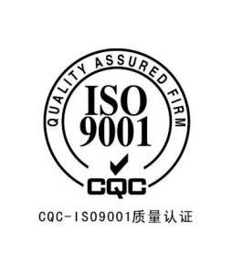 无锡高新区iso9001认证