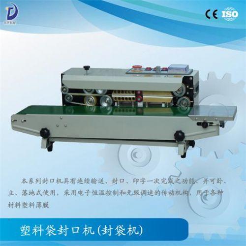 武汉塑料袋封口机印字机 批量使用的最佳封口设备