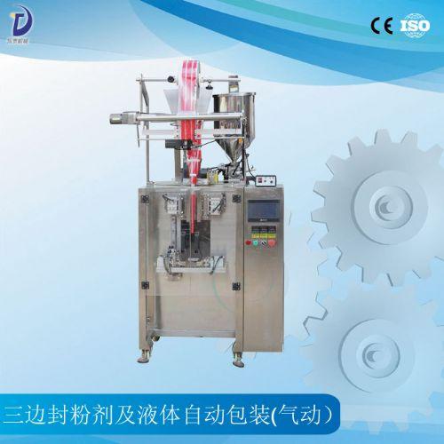 武汉粉剂自动包装机 全自动粉末粉体卷膜制袋包装机