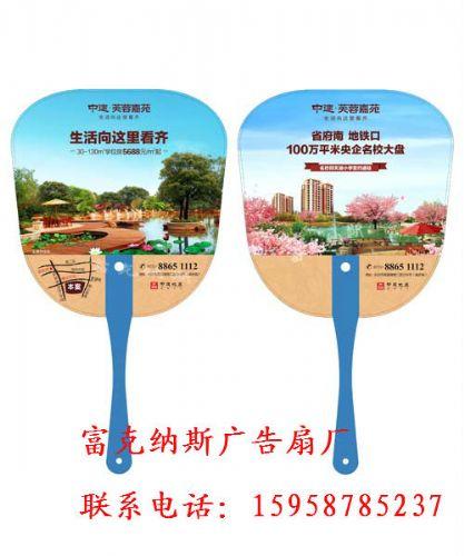 浙江定制扇子,杭州市定制扇子,质量保证