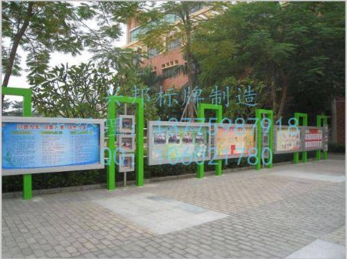安阳宣传栏标牌制造厂家
