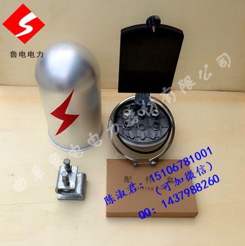 济宁光缆金具厂家光缆接头盒铝合金帽式接续盒ADSS OPGW杆塔