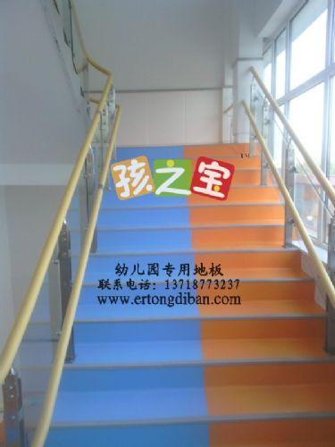 幼儿园专用地板厂家儿童塑料地板幼儿园教室地板图片