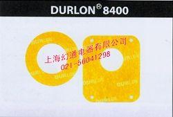 DURLON接口密封料
