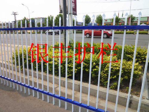 河南新乡园艺护栏,花园围栏,户外别墅栅栏,花园栅栏