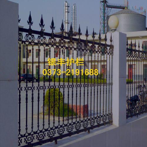 河南新乡厂家直供铁艺栅栏 锌钢新型护栏 围墙护栏 别墅围栏