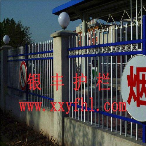 河南新乡防护栏钢材锌钢护栏 围墙热镀锌护栏 静电喷塑工艺
