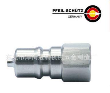 快速接头德国品牌 液压接头 航空快插接头ZY1-PF