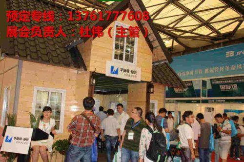 2017中国(上海)国际建筑声学材料及工程设计展览会