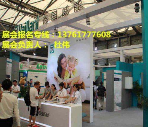 2017上海国际绿色建筑智能舒适系统技术及产品博览会