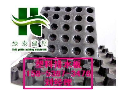 低价供应#南通车库绿化隔根板【行业领先】