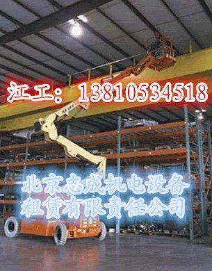 北京通州区出租高空作业车空压机发电机