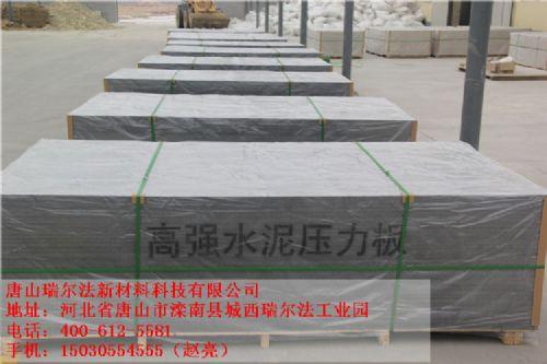轻质水泥纤维板批发价格
