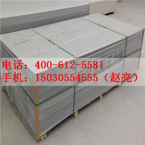 供应水泥纤维板隔断用增强纤维粉灰煤25mm厚