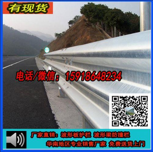 现货批发高速波形梁护栏,热镀锌波形防撞护栏板,广州厂家包安装