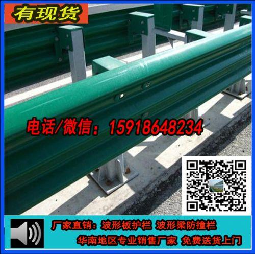 二级公路波形板护栏供货,珠海城市道路波形护栏板,热镀锌材料