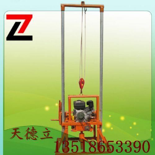 天德立100型汽油机水井钻机 ZL100型野外用小型水井钻机