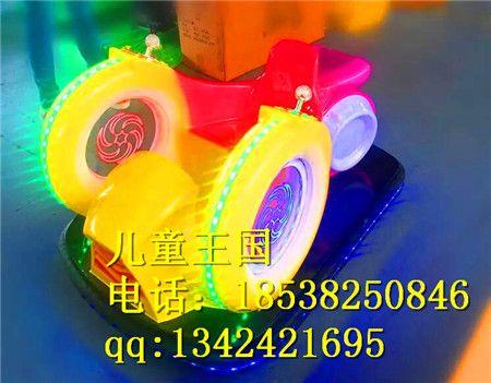 青海新款蜗牛碰碰车价格  蜗牛碰碰车