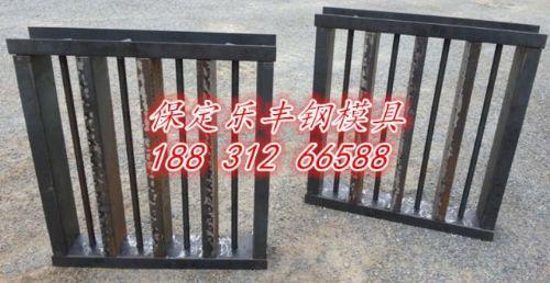 高铁围栏钢模具