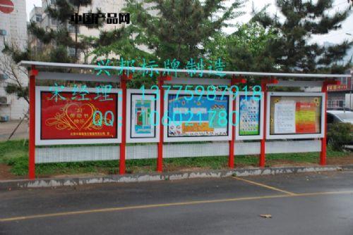 供应河南安阳宣传栏 公交候车亭