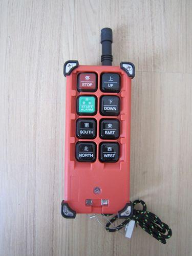 台湾禹鼎遥控器F21-E1B (吸盘专用)