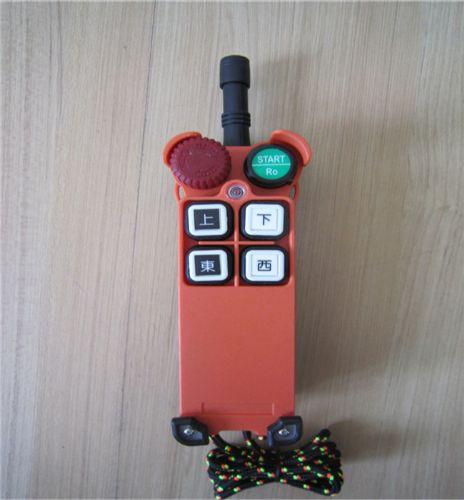 台湾禹鼎遥控器F21-4S 工业遥控器