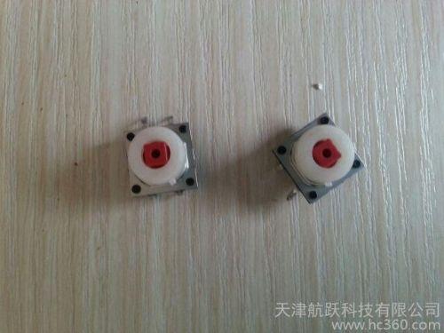 按键台湾禹鼎遥控器 配件 单速按键