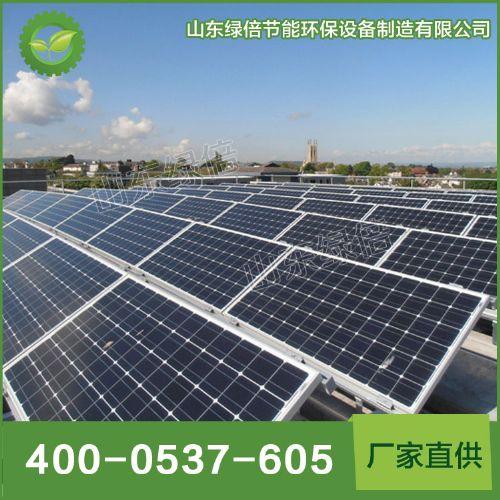 太阳能板价格厂家销售,新型能源