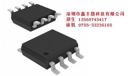 升压型大功率高效率直流电源变换芯片
