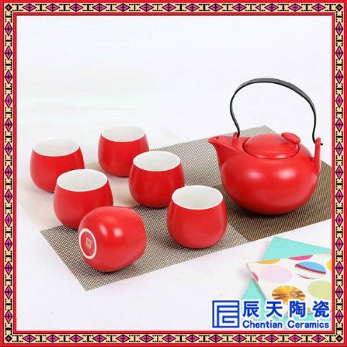 景德镇陶瓷茶具 礼品高档薄胎瓷茶具