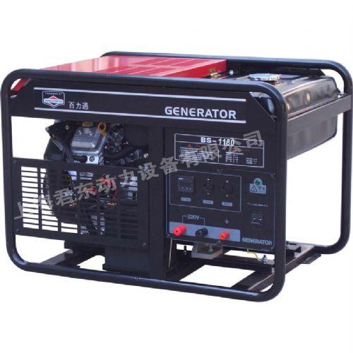 厂家直销美国百力通单相18KW汽油发电机