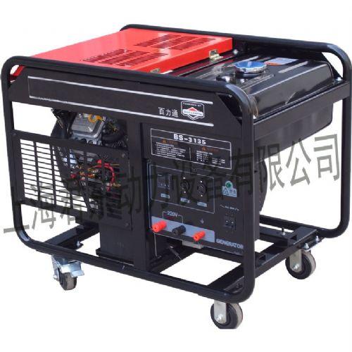 美国百力通三相10KW汽油发电机UPS用