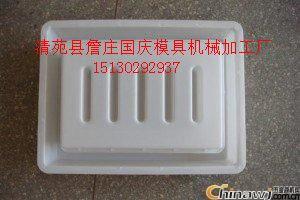 流水槽盖板模具,水泥制品塑料模具