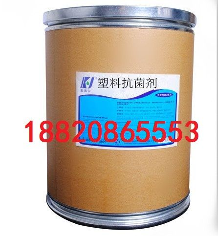 塑料抗菌剂PP塑料抗菌剂PVC塑料抗菌防霉剂
