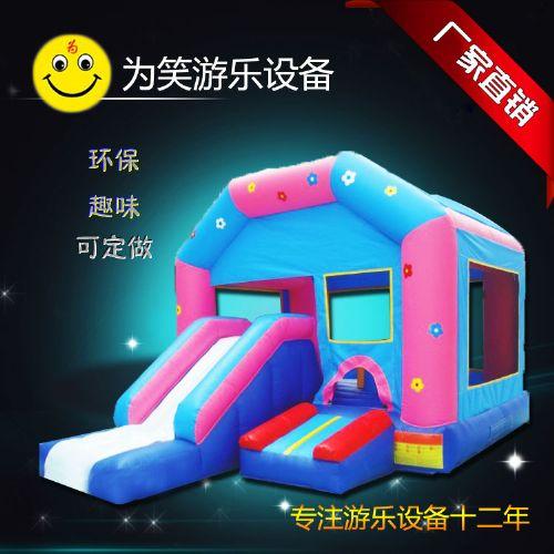 儿童广场充气城堡大滑梯新款上市